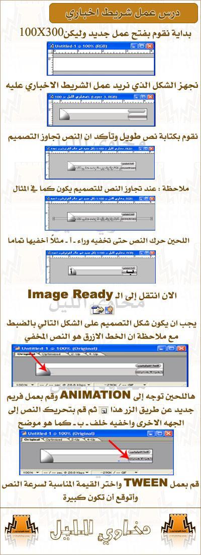 شريط اخباري maas-35eed9d2bd.jpg