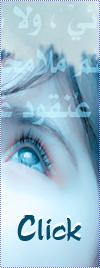 تُدحرجِنيْ الريِحُ (خلفيّة) maas-38d45ee5d0.png