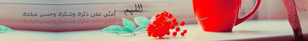 وخلفيات للماسنجر بذكر الله تطمن maas-fb2ef3771a.png