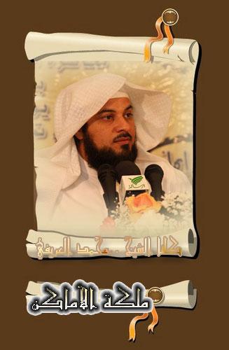 السعودية!! maas-25268db3f4.jpg