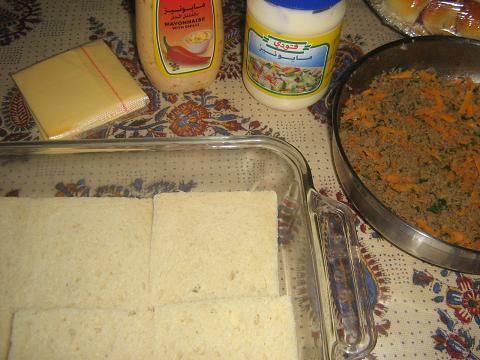 maas 8228a4d426  اكلات لذيذة ومشهية