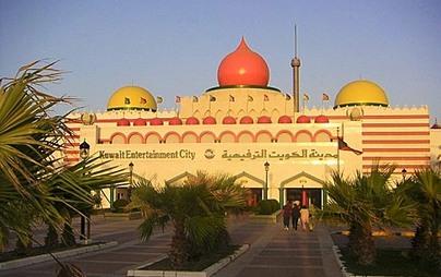 جولة دولة الكويت